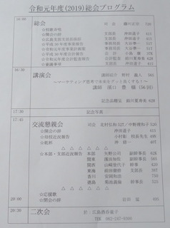01IMG_2562.JPG